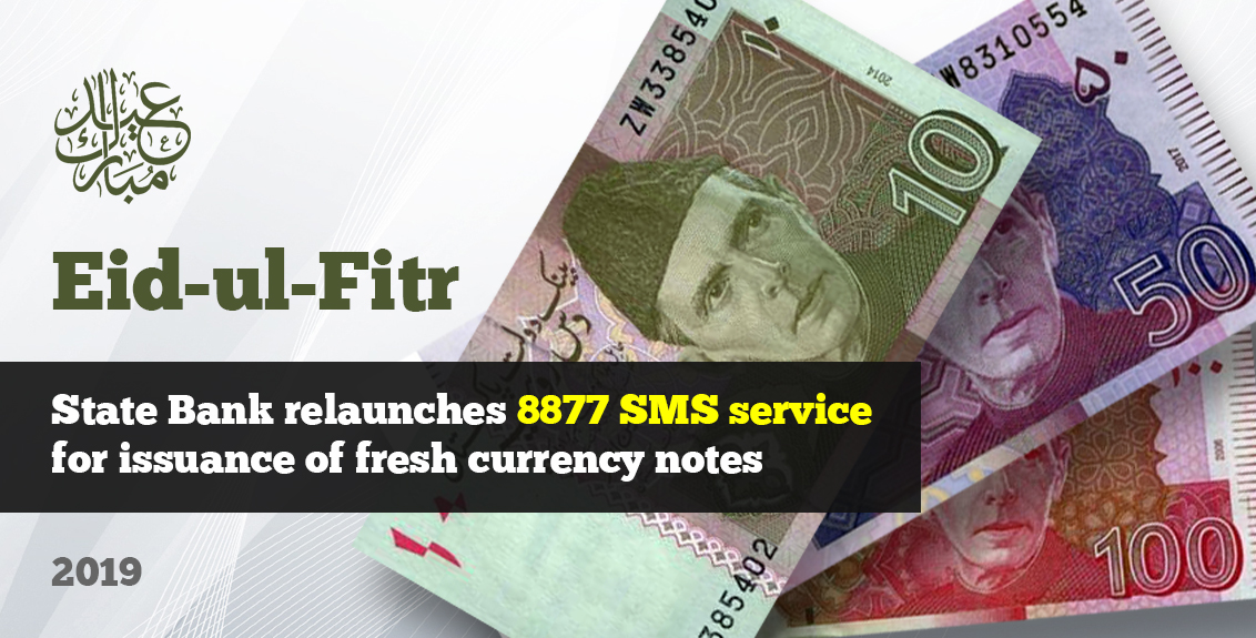 fresh currency notes