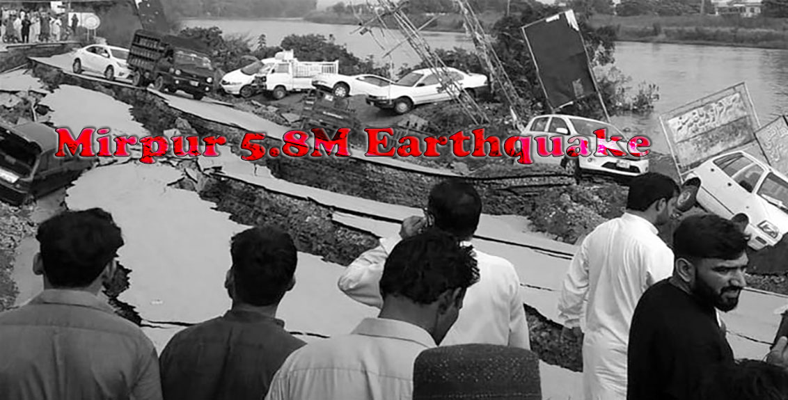 mirpur earthquake